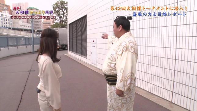 唐橋ユミ 感動!大相撲がっぷり総見 3