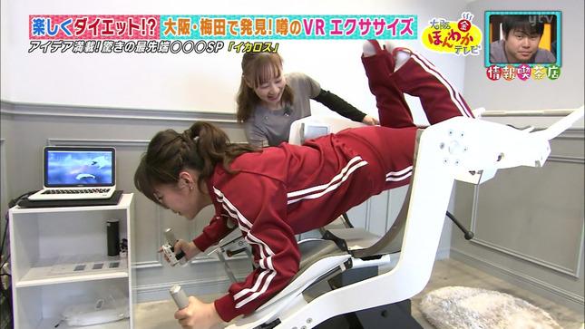 諸國沙代子 大阪ほんわかテレビ 12
