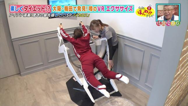諸國沙代子 大阪ほんわかテレビ 14