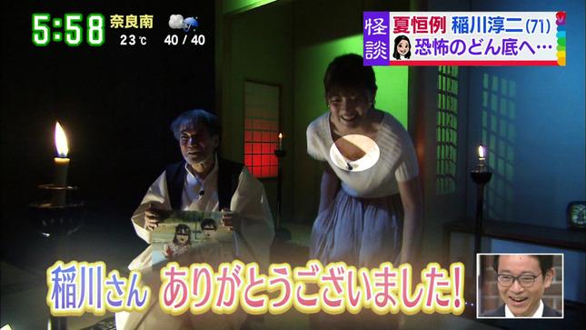 中村秀香 す・またん! 20