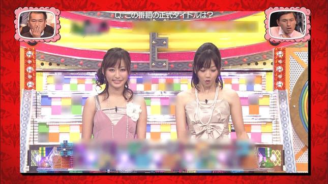 枡田絵理奈 クイズ☆アナタの記憶 いっぷく! プレバト!! 10
