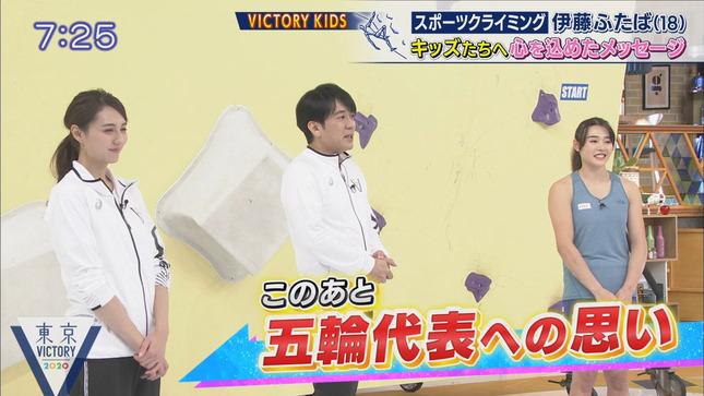 山形純菜 東京VICTORY 17