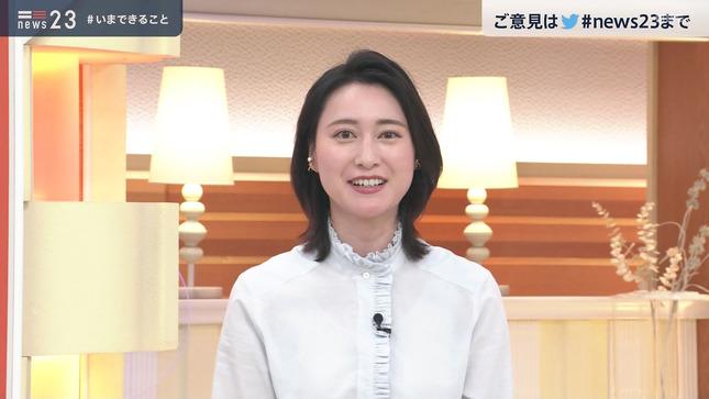 小川彩佳 news23 21