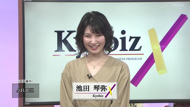 池田琴弥 京bizX 1