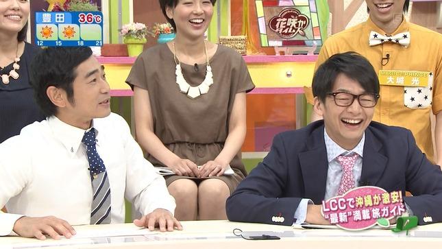 夏目みな美 花咲かタイムズ 04