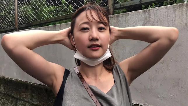 高田秋 高田秋のほろ酔い気分 3