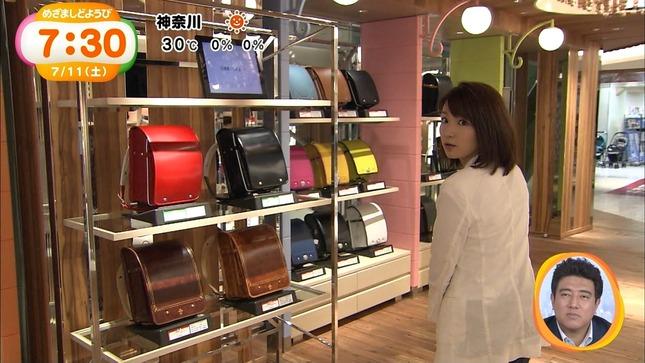 長野美郷 めざましどようび 岡副麻希 高見侑里 09