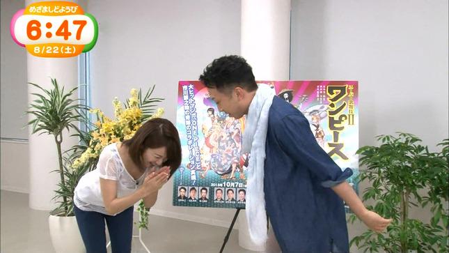 長野美郷 めざましどようび 岡副麻希 02