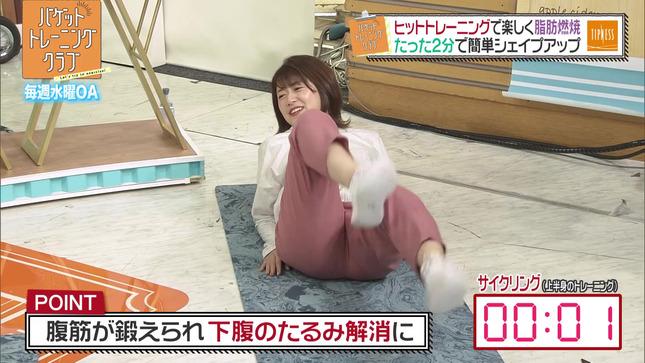 尾崎里紗 バゲット 後藤晴菜 16