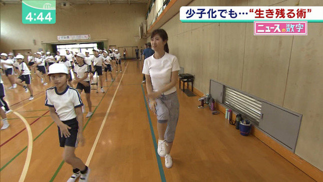 玉巻映美 ミント! 9