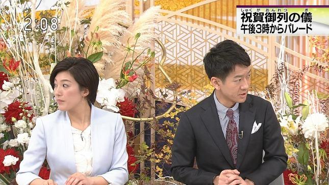 上原光紀 祝賀御列の儀 NHKニュース7 首都圏ニュース845 3