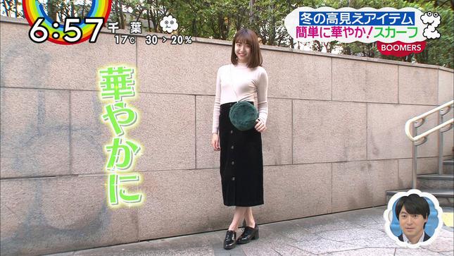 川島海荷 團遥香 後呂有紗 ZIP! 12