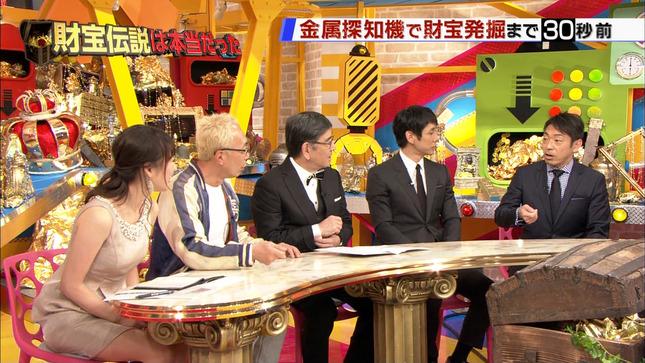枡田絵理奈 財宝伝説は本当だった ドッキリアワード2015 01