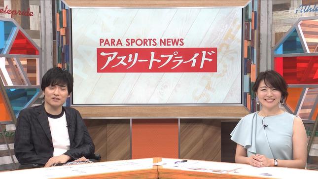 大橋未歩 アスリートプライド 5時に夢中! 14