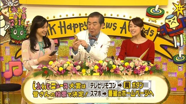 片山千恵子 サキどり↑ リアル日本人! しあわせニュース 4