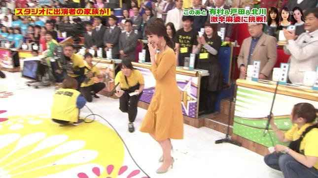 川田裕美 オールスター感謝祭'18 4