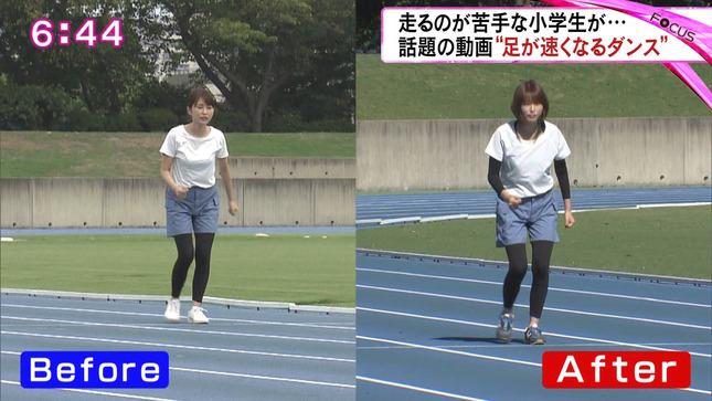 垣内麻里亜 news every しずおか 10