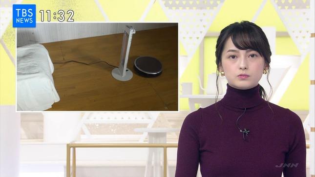 山本恵里伽 TBSニュース3