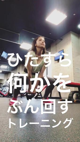 武田訓佳 Instagram 3