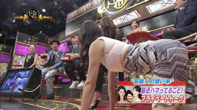 吉田明世 橋本マナミ サンジャポ 超S級危険生物 8
