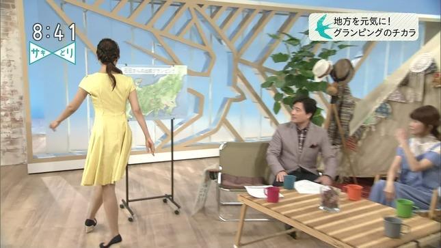 片山千恵子 サキどり↑ 4
