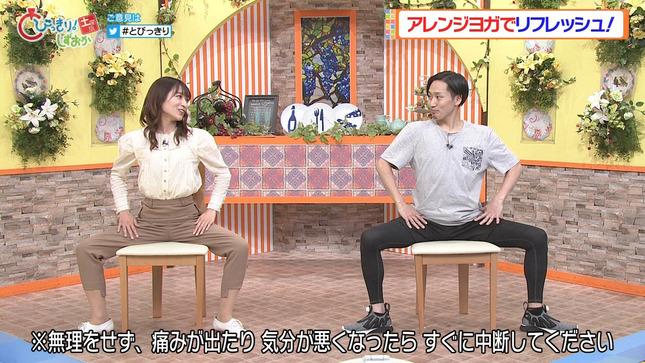 北川彩 とびっきり!しずおか土曜版 11