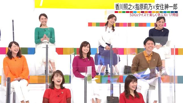 地球を笑顔にするTV 日比麻音子 宇賀神メグ 田村真子 4