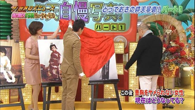 鈴江奈々 ザ!世界仰天ニュース 年またぎ年末年始2連発! 16