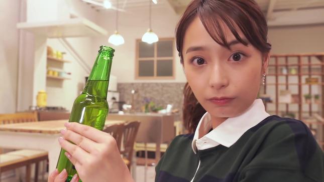宇垣美里 「爆音ラグビー 」一緒にいこ? 12