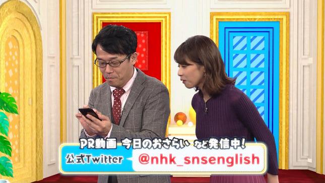 加藤綾子 世界へ発信!SNS英語術 探偵!ナイトスクープ 5