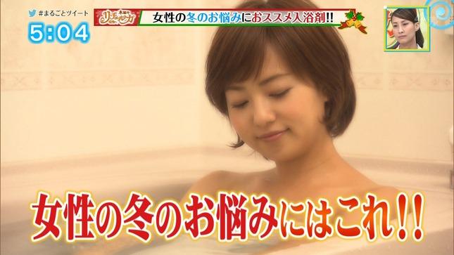 山田桃子 まるごと 木曜のリチェルカ 3