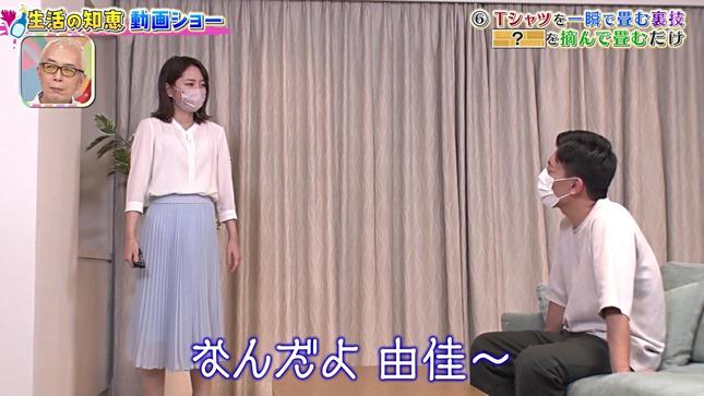 竹﨑由佳 所さんのそこんトコロ 9