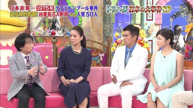 加藤真輝子 スーパーJ トリハダ秘スクープ映像 10