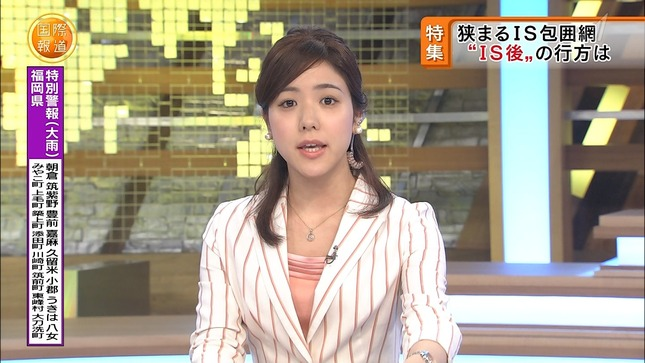 増井渚 国際報道 8