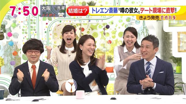 塩尻奈都子 ドデスカ! 4