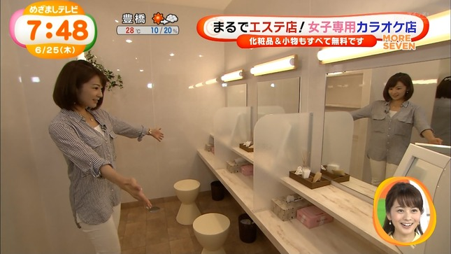 長野美郷 めざましテレビ 07