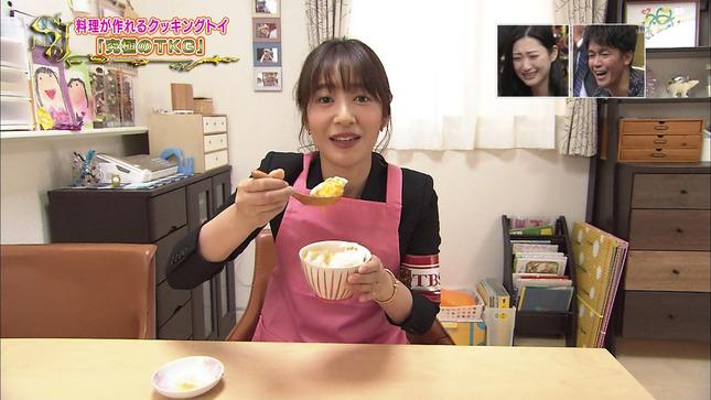 吉田明世 ビビット サンデー・ジャポン 8