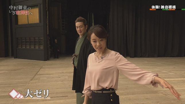 片山千恵子 サキどり↑ 福祉大相撲 趣味どきっ!3