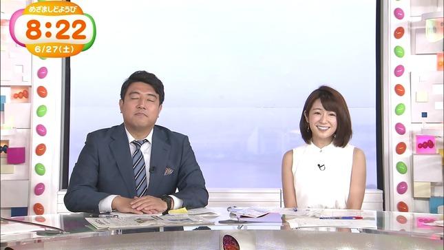 岡副麻希 長野美郷 めざましどようび 12