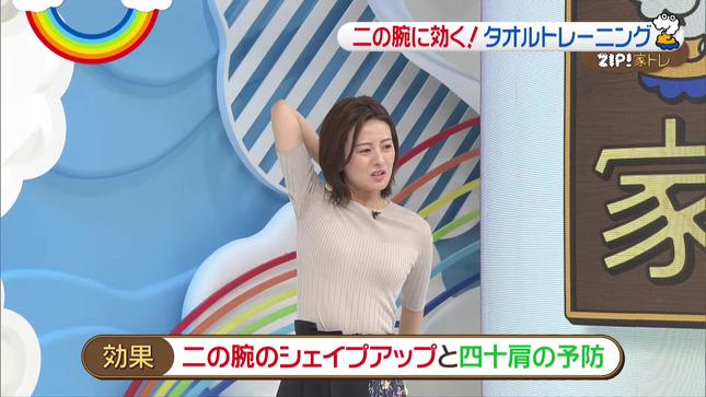 徳島えりか ZIP! ZIP!+3 15
