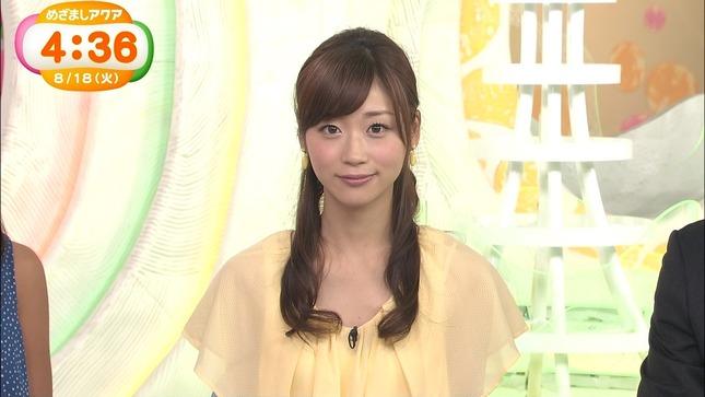 長野美郷 牧野結美 めざましテレビアクア めざましテレビ 04
