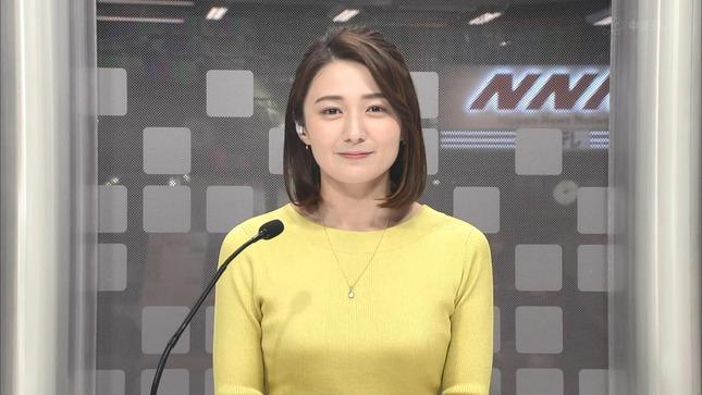 久野静香 NNNニュース 9