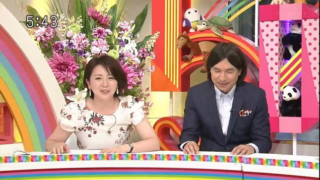 大橋未歩 5時に夢中! 12