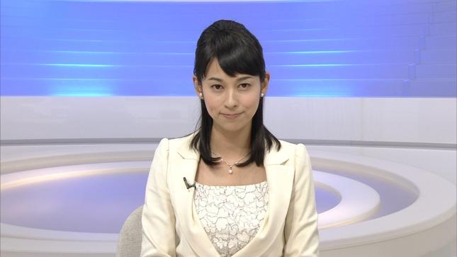 久保田祐佳 突撃!アッとホーム 伝えてピカッチ 15