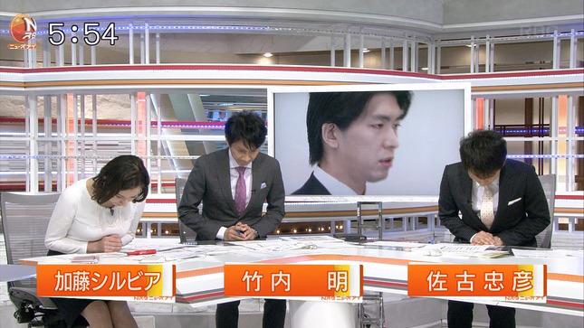 加藤シルビア Nスタ ワイド!スクランブル 5