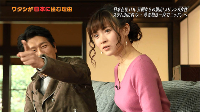 繁田美貴 ワタシが日本に住む理由 7