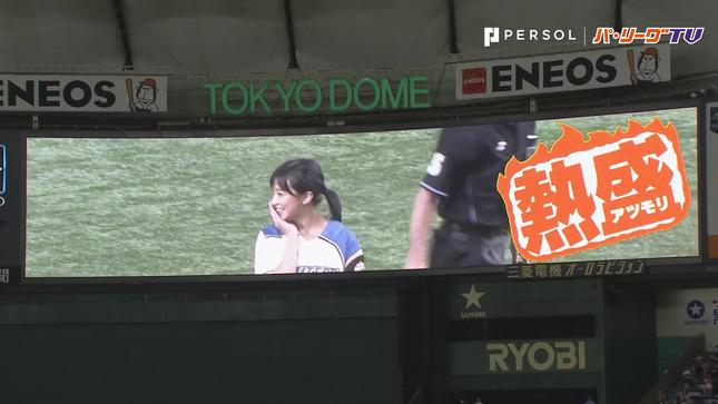 竹内由恵 報道ステーション 21