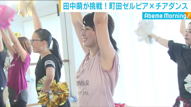 田中萌 AbemaMorning 7