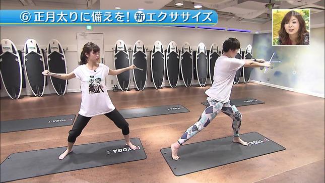 玉巻映美 ちちんぷいぷい 11