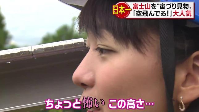 紀真耶 スーパーJチャンネル 8